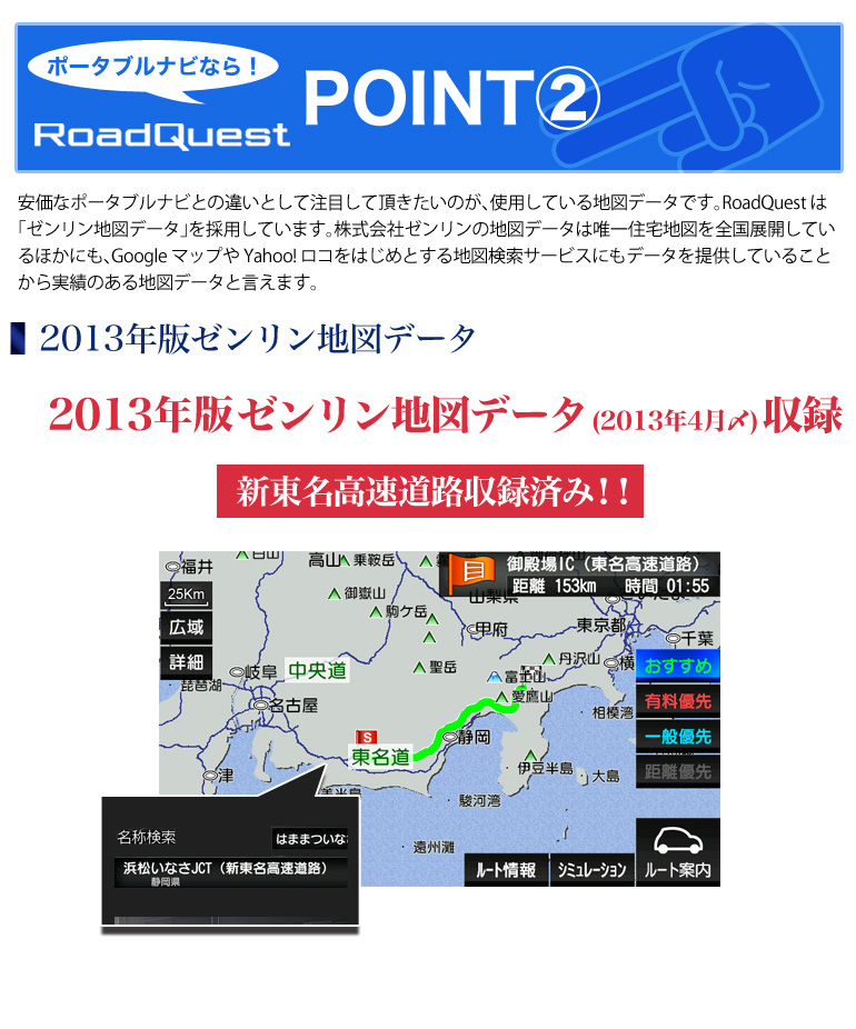 ROADQUEST-RQ-714C_POP_20.jpg